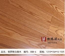 OSB-6 白腊木