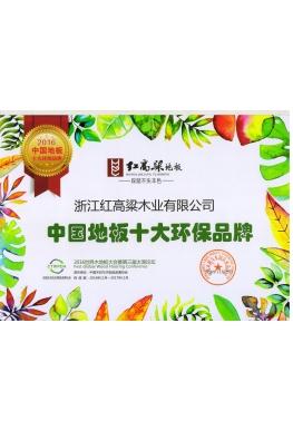 中国必威体育手机版下载网站十大环保